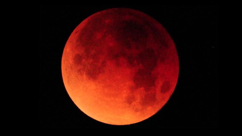 Pomrčina Mjeseca 2018